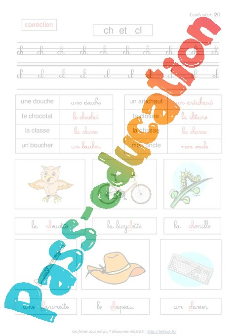 exercice francais 1ere annee primaire pdf