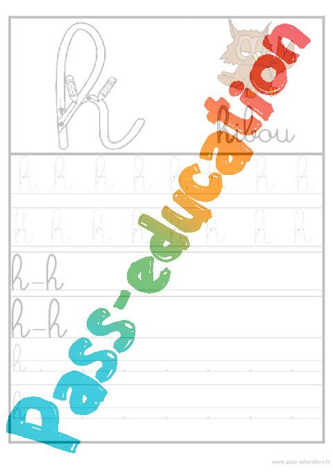 Lettres de l 39 alphabet en cursive ecriture 3eme maternelle cycle fondamental pass education - H en majuscule ...