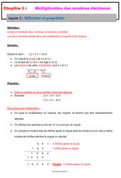 Définition et propriétés - Cours - Multiplication des nombres décimaux : 6eme Primaire
