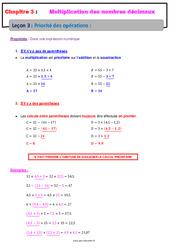 Priorité des opérations - Cours - Multiplication des nombres décimaux : 6eme Primaire