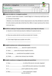 Présent des verbes en - er - Étude de la langue - Examen Evaluation avec les corrigés : 3eme Primaire