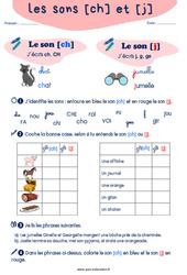 Confusion entre les sons [ch] et [j] - Exercices de phonologie avec les corrections : 1ere, 2eme Primaire
