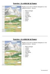 Relief de la France - Géographie - Exercices : 3eme, 4eme Primaire