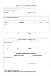 Demande d'autorisation d'absence pour un(e) EVS - Directeurs / Direction d'école : Primaire - Cycle Fondamental