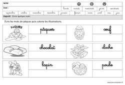 Pâques - Ecrire des mots en cursive : 3eme Maternelle - Cycle Fondamental