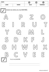 Ecrire le mot rentrée imprimerie : 2eme Maternelle - Cycle Fondamental