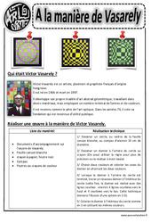 A la manière de Vasarély - Arts visuels : 2eme, 3eme, 4eme, 5eme Primaire